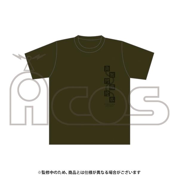 鬼滅の刃 デザインTシャツ 悲鳴嶼 行冥