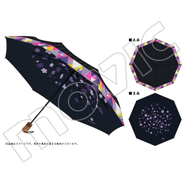 斉藤壮馬の和心を君に 折りたたみ傘