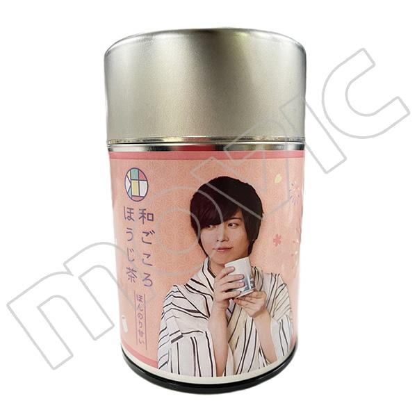 斉藤壮馬の和心を君に 其の弐 ほんのり甘い和心ほうじ茶