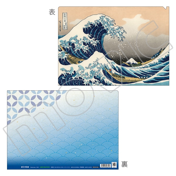うさまる 和紙製クリアファイル 富嶽三十六景神奈川沖浪裏