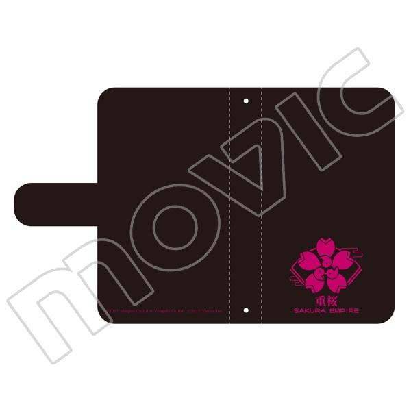 アズールレーン 手帳型スマホケース 重桜