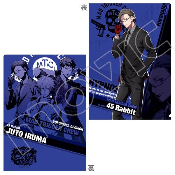 ヒプノシスマイク -Division Rap Battle- クリアファイル 入間銃兎