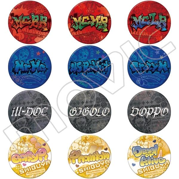 ヒプノシスマイク -Division Rap Battle- キャラバッジコレクション ストリートアート風