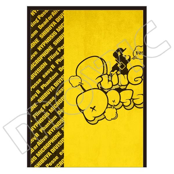 ヒプノシスマイク -Division Rap Battle- ミラー Fling Posse