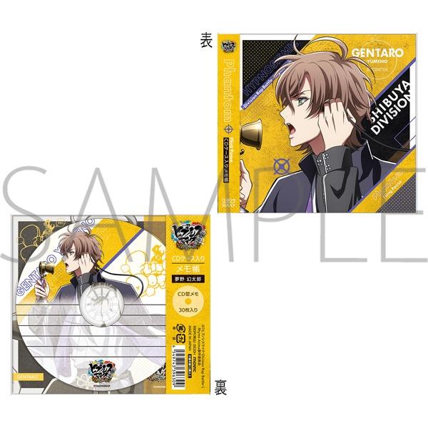 『ヒプノシスマイク-Division Rap Battle-』Rhyme Anima CDケース入りメモ帳 夢野幻太郎