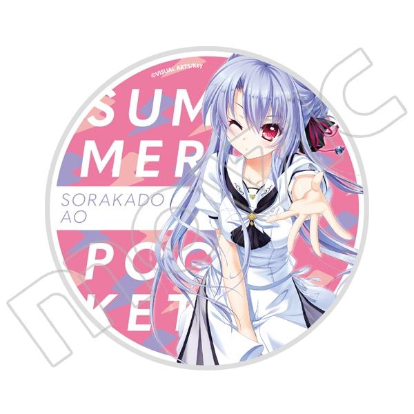 Summer Pockets ワイヤレスチャージャー 空門蒼