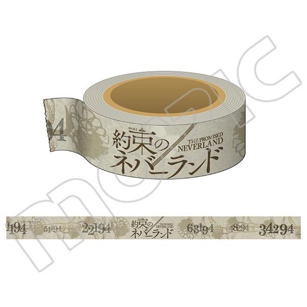 約束のネバーランド マスキングテープ ホワイト