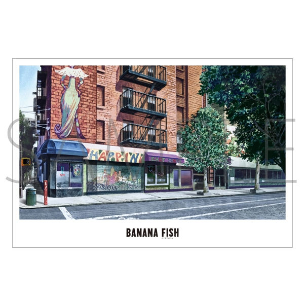 「BANANA FISH」放送記念原画展覧会 美術ポストカード7