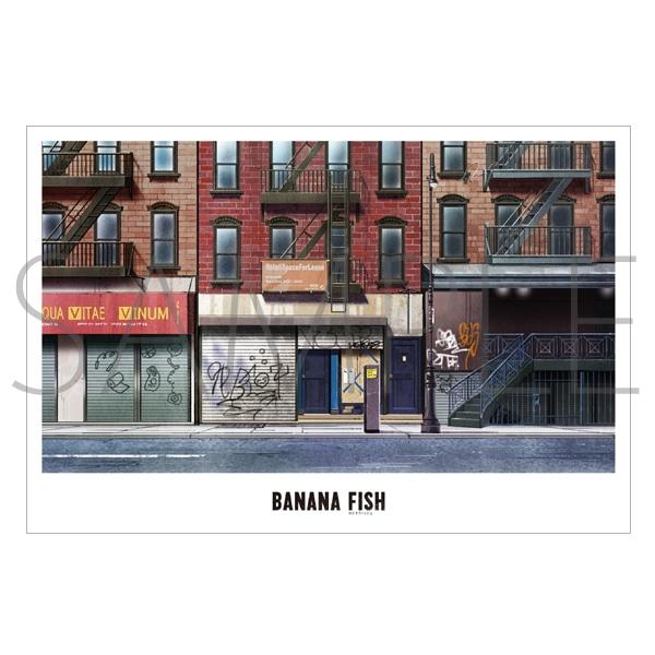 「BANANA FISH」放送記念原画展覧会 美術ポストカード8