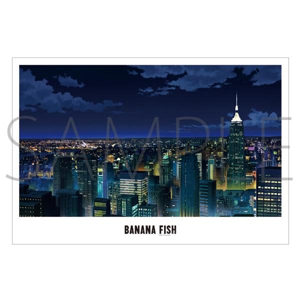 「BANANA FISH」放送記念原画展覧会 美術ポストカード9