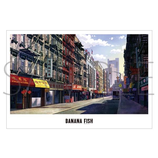 「BANANA FISH」放送記念原画展覧会 美術ポストカード10