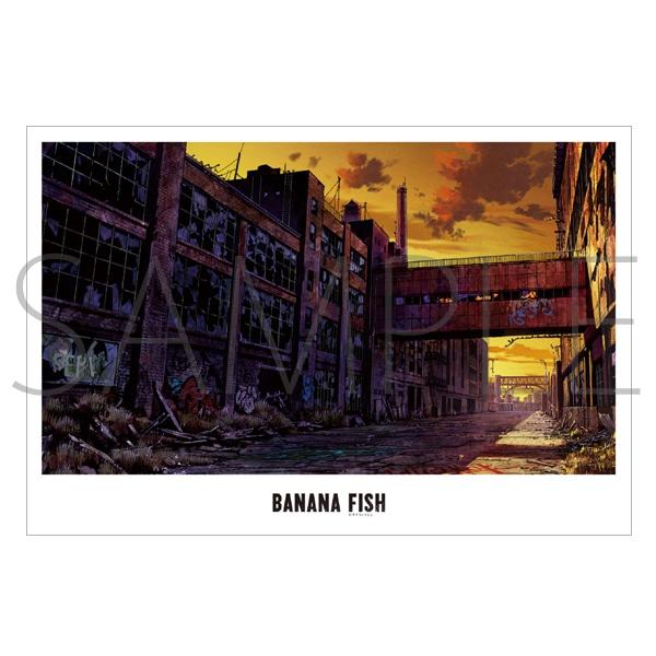 「BANANA FISH」放送記念原画展覧会 美術ポストカード12