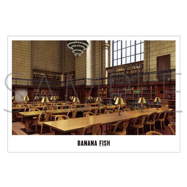 「BANANA FISH」放送記念原画展覧会 美術ポストカード21