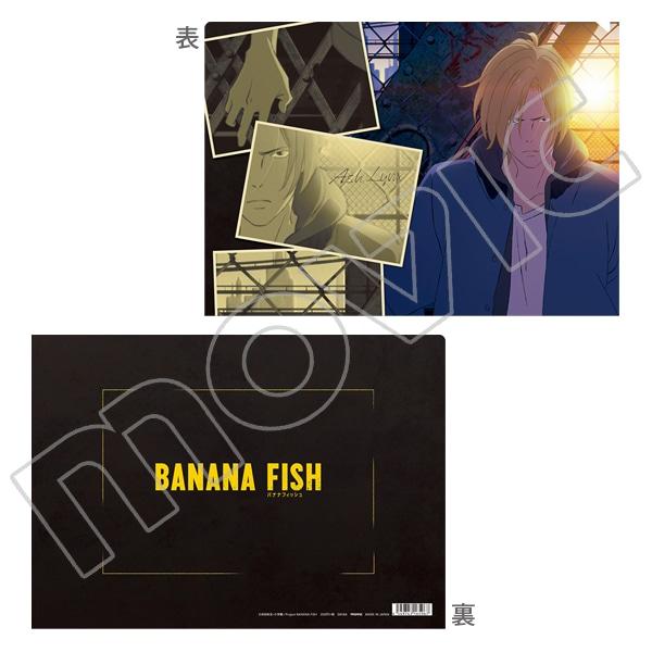 BANANA FISH クリアファイル アッシュ