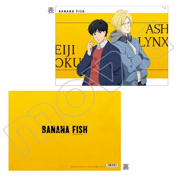 BANANA FISH クリアファイル アッシュ&英二