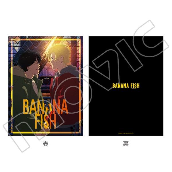 BANANA FISH ビッグクッション アッシュ&英二A