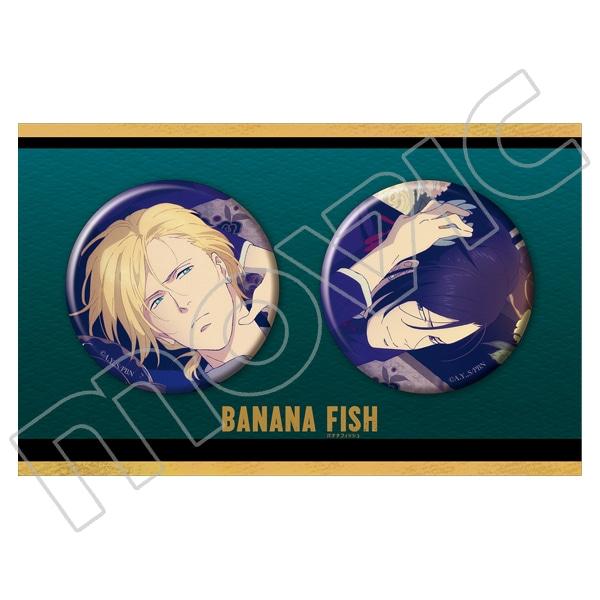 BANANA FISH 缶バッジセット アッシュ&月龍