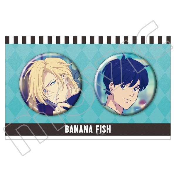 BANANA FISH 缶バッジセット アッシュ&英二