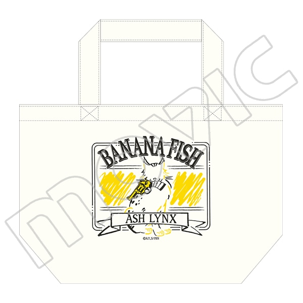BANANA FISH ランチトート