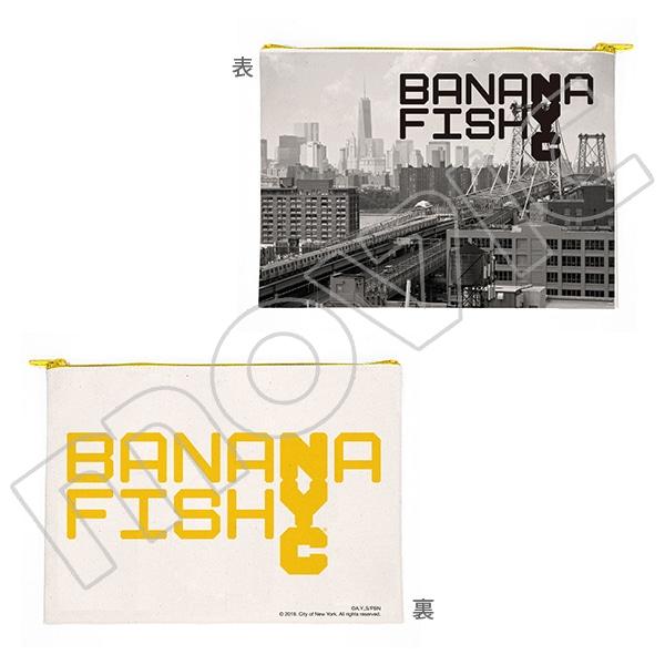 BANANA FISH ポーチ NYC