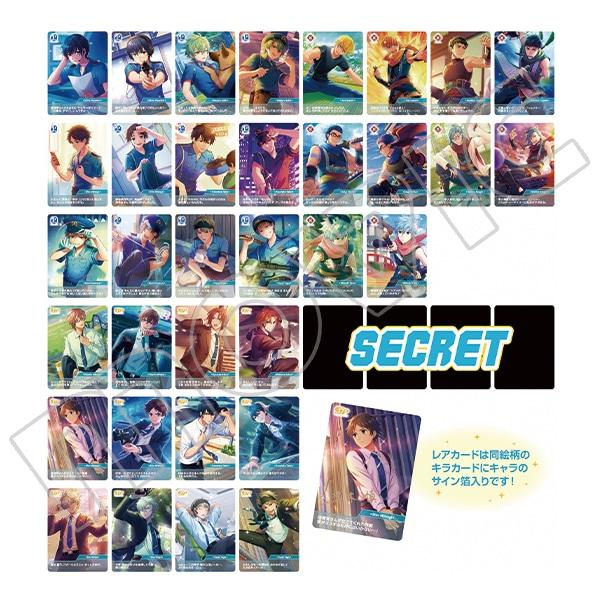 ワールドエンドヒーローズ トレーディングカード 全76種