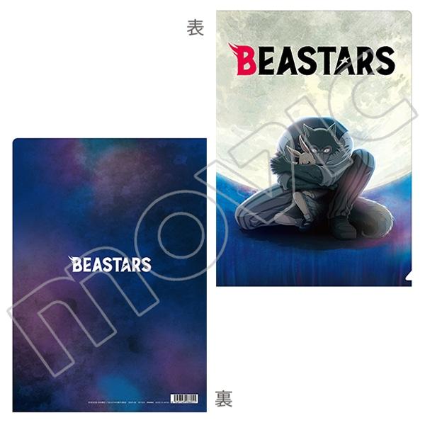 BEASTARS クリアファイル キービジュアル