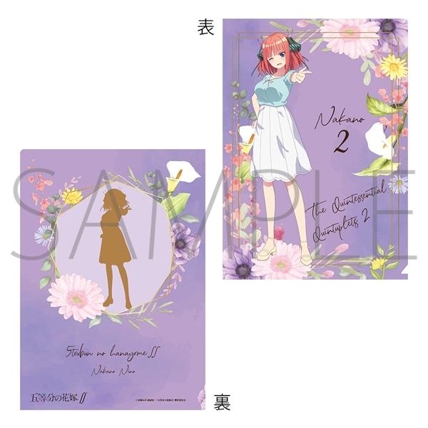 五等分の花嫁∬ クリアファイル 二乃