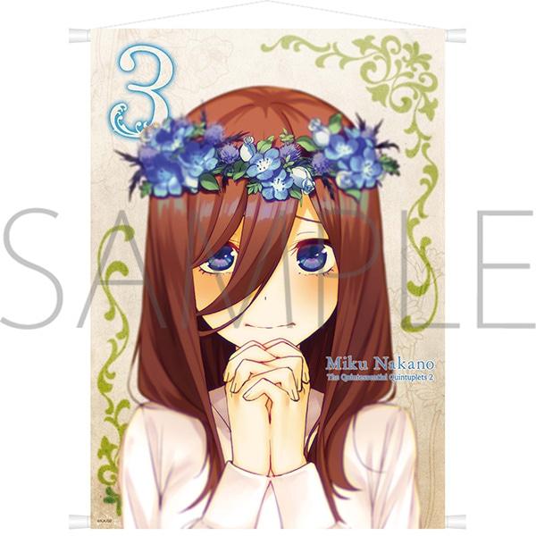 五等分の花嫁∬ B2タペストリー 三玖