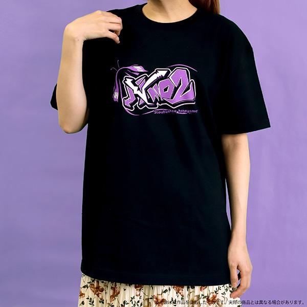 五等分の花嫁 Tシャツ 二乃 L