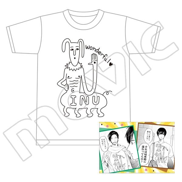 うらみちお兄さん WonderfulTシャツ(ポストカード付き)
