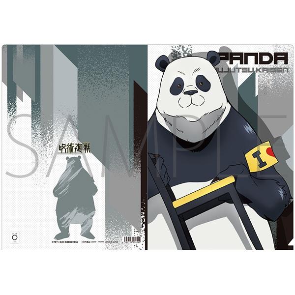 呪術廻戦 クリアファイル パンダ 椅子シリーズ 描き下ろし