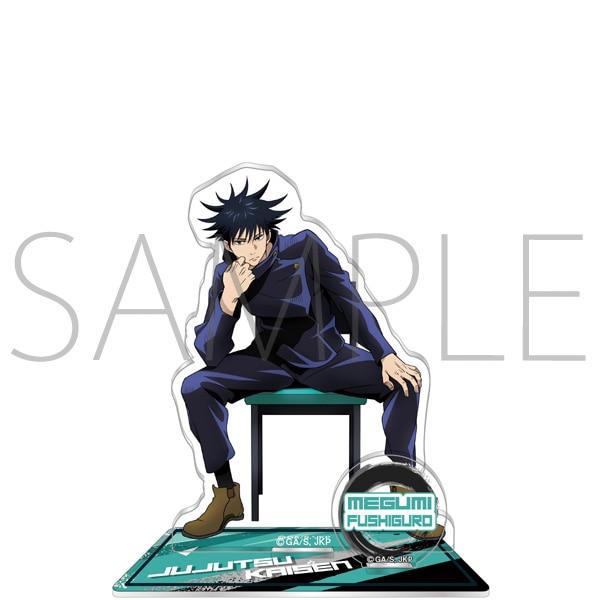 呪術廻戦 アクリルスタンド 伏黒 恵 椅子シリーズ 描き下ろし