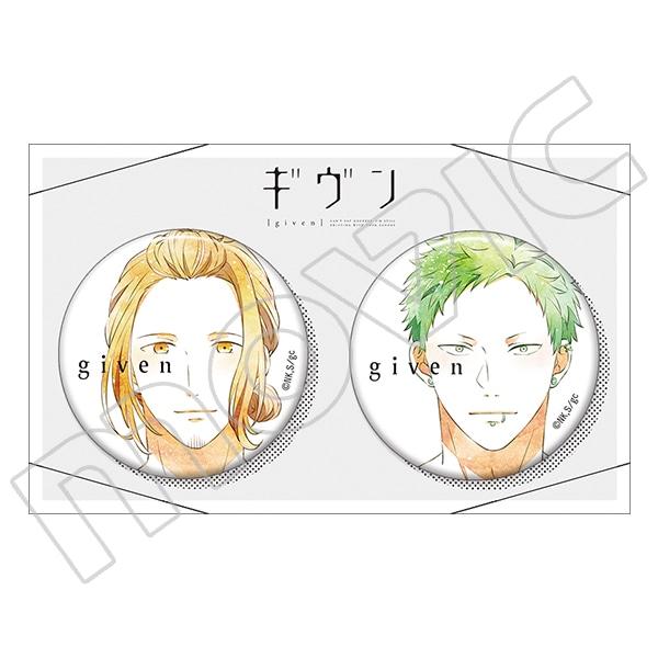 ギヴン 缶バッジセット 春樹&秋彦(art-pic)