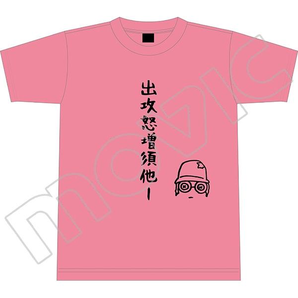 Identity V STAGE(舞台版) Tシャツ Episode1特別公演Ver. 心眼