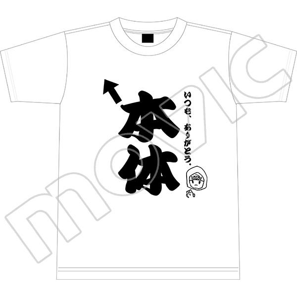 Identity V STAGE(舞台版) Tシャツ Episode1特別公演Ver. 占い師