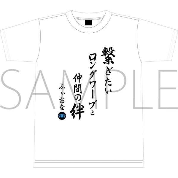 Identity V STAGE(舞台版) Tシャツ Episode3特別公演Ver. 祭司
