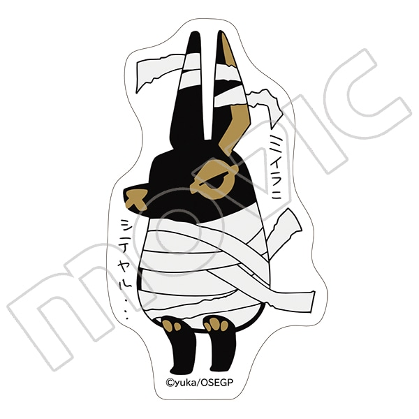 とーとつにエジプト神 ステッカー アヌビス