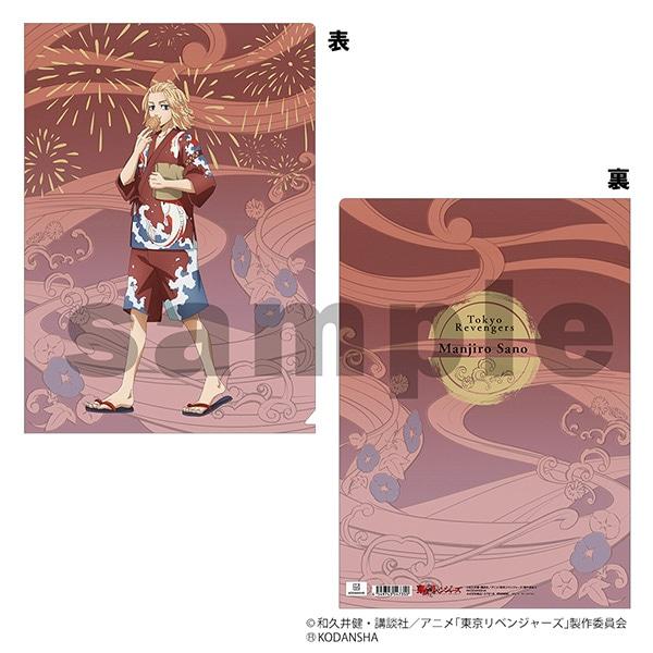TVアニメ『東京リベンジャーズ』 クリアファイル 佐野万次郎