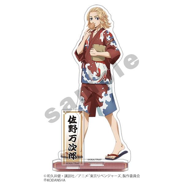 TVアニメ『東京リベンジャーズ』 アクリルスタンド 佐野万次郎