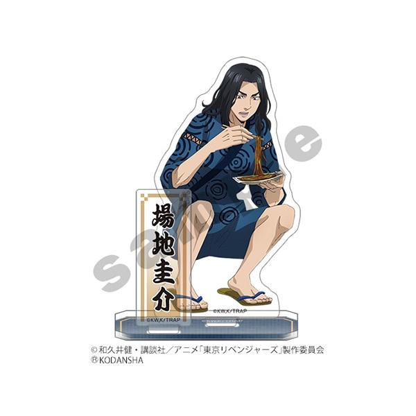 TVアニメ『東京リベンジャーズ』 アクリルスタンド 場地圭介