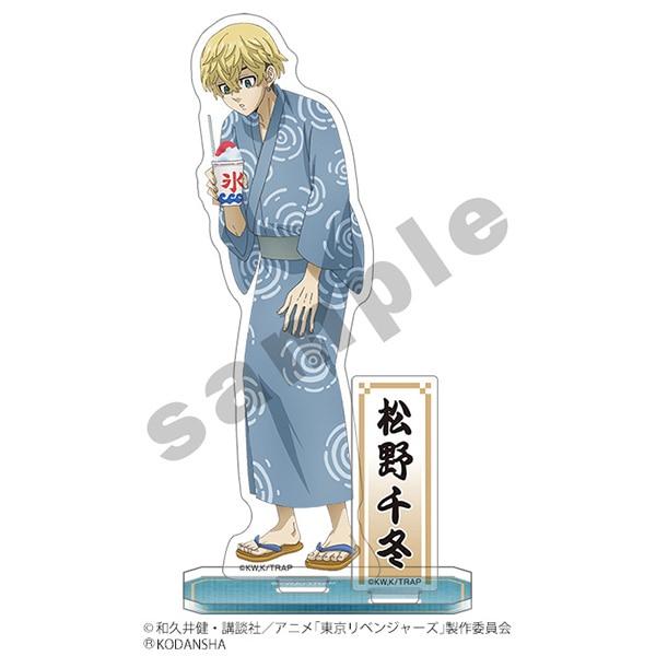 TVアニメ『東京リベンジャーズ』 アクリルスタンド 松野千冬