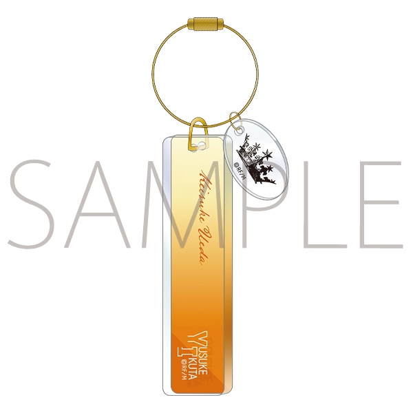 REAL⇔FAKE SPECIAL EVENT Cheers, Big ears!2.12-2.13事後通販 アクリルキーチャーム 育田悠輔【受注生産】