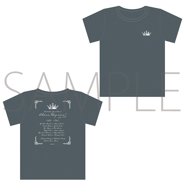 REAL⇔FAKE SPECIAL EVENT Cheers, Big ears!2.12-2.13事後通販 Tシャツ