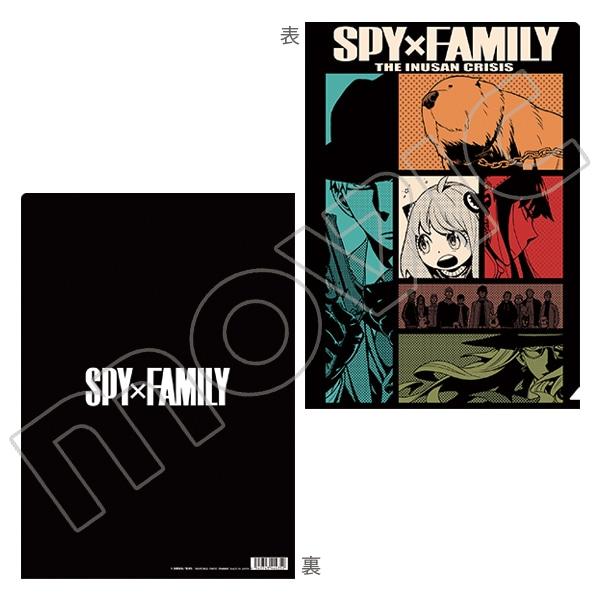 SPY×FAMILY クリアファイル C