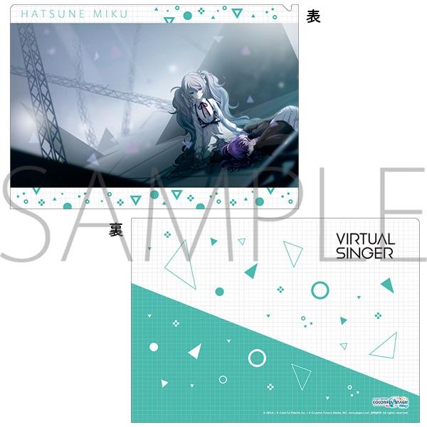 プロジェクトセカイ カラフルステージ! feat. 初音ミク クリアファイル vol.2 初音ミク