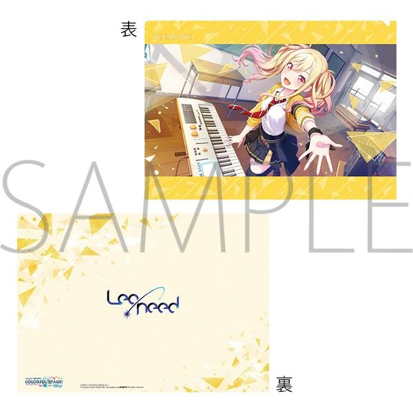 プロジェクトセカイ カラフルステージ! feat. 初音ミク クリアファイル vol.3 天馬 咲希