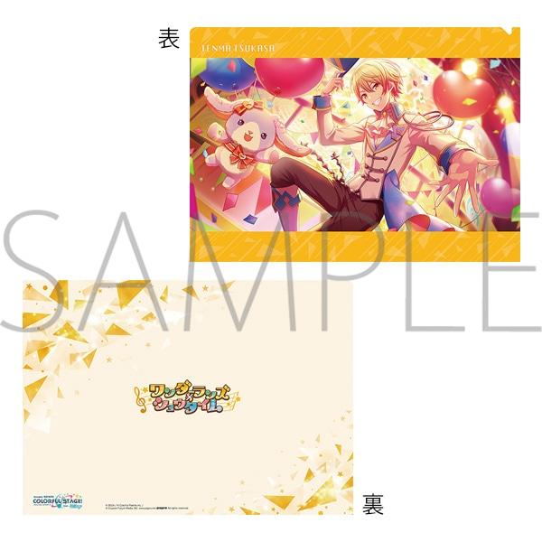 プロジェクトセカイ カラフルステージ! feat. 初音ミク クリアファイル vol.3 天馬 司