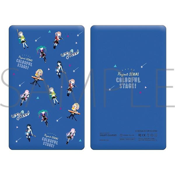プロジェクトセカイ カラフルステージ! feat. 初音ミク モバイルバッテリー ゆるパレット Leo/need