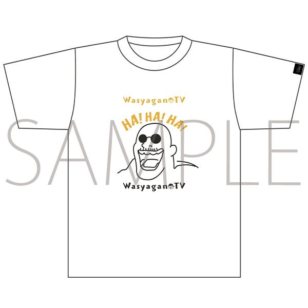 マフィア梶田と中村悠一の「わしゃがなTV」 Tシャツ かじたおじさん Mサイズ