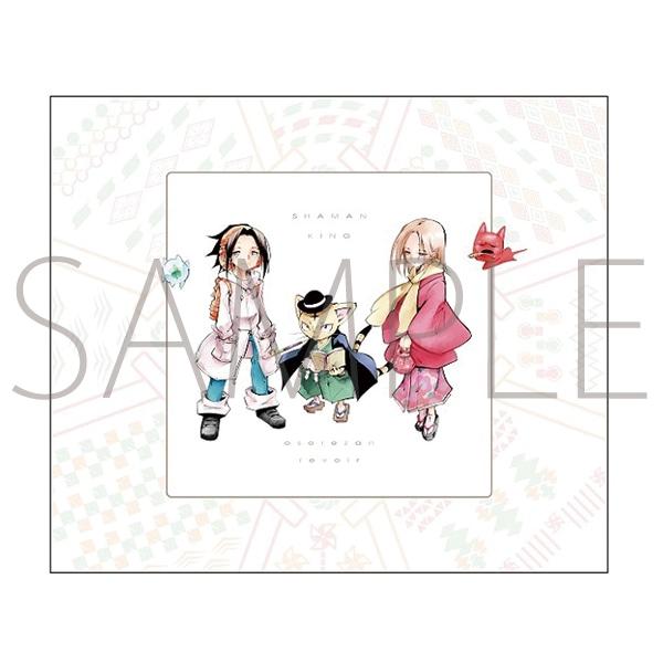 シャーマンキング展同時通販 「恐山ル・ヴォワール」CD
